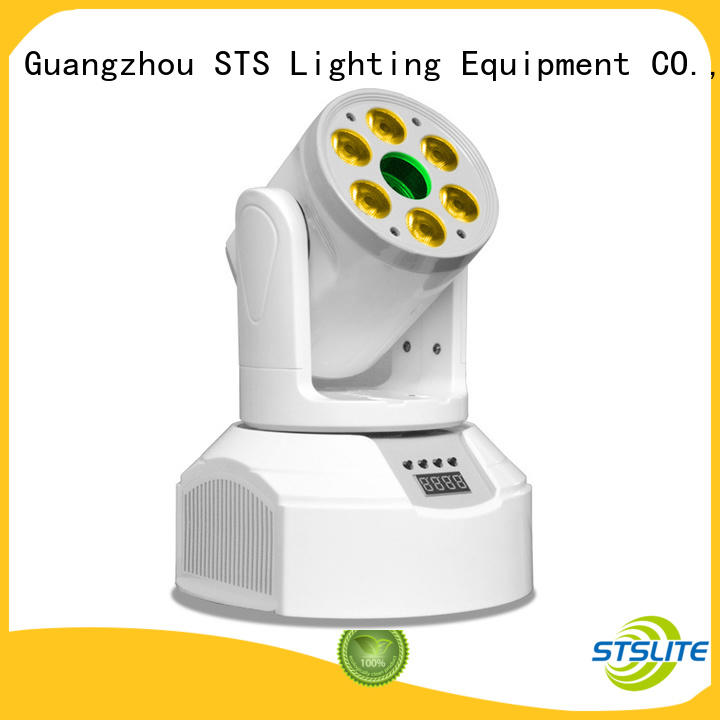 moving wash lights ring for discotheques STSLITE