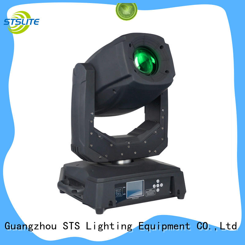 200W LED moving head lights 4in1 lighting for churches
