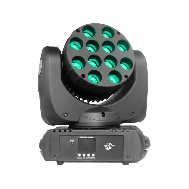 Moving Light Wash LED_MARS 1210 Beam Wash Light Of Small Size Equipped