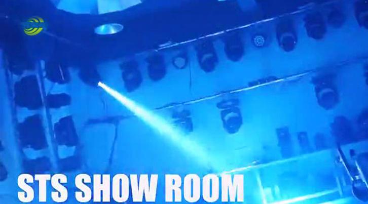 Guangzhou STS Lighting Equipment Co., Ltd.Show Room
