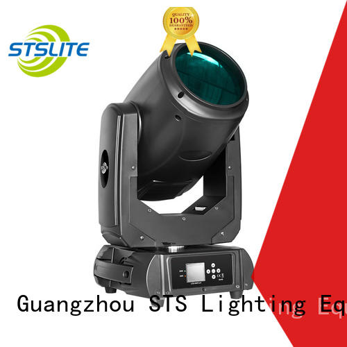 STSLITE color wheel moving head light beam wash for DJ