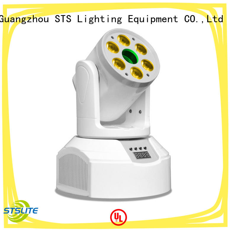 rich saturated colours wash mini led moving head maker discotheques