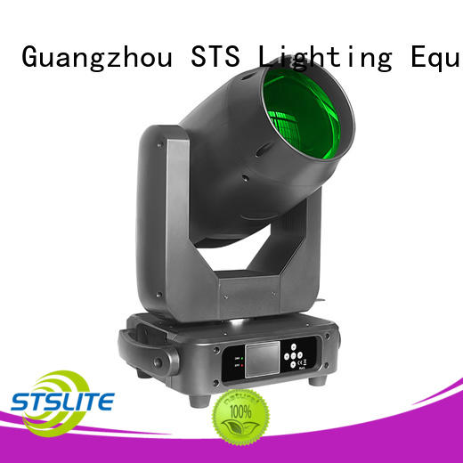 rainbow 7r beam moving head mini sharpy for nightclubs
