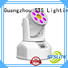 Moving Head_MOVING 200B mini LED Beam Center LED and outer ring LED wash effect lighting