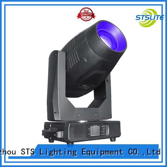 550w dj moving head lights versatility for nightclubs STSLITE