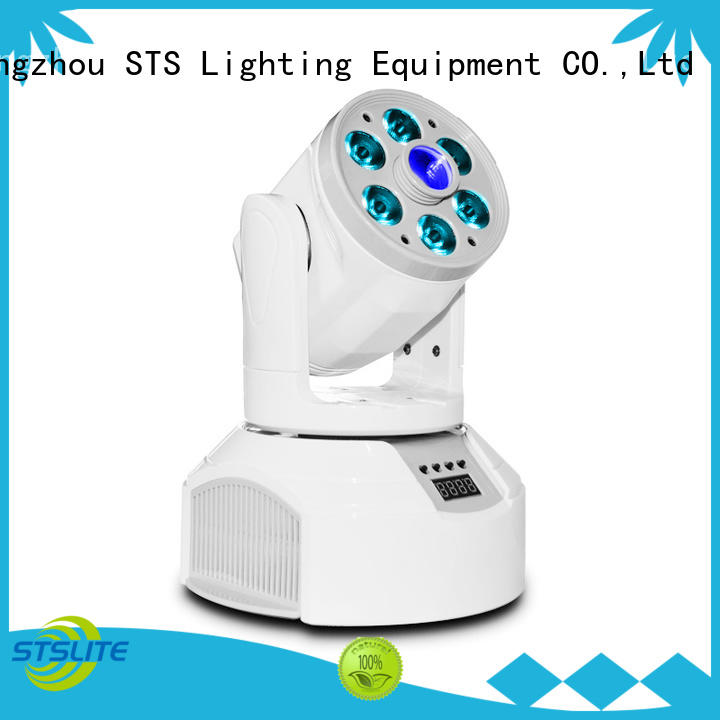 STSLITE rich pattern stage moving head light lighting for nightclubs