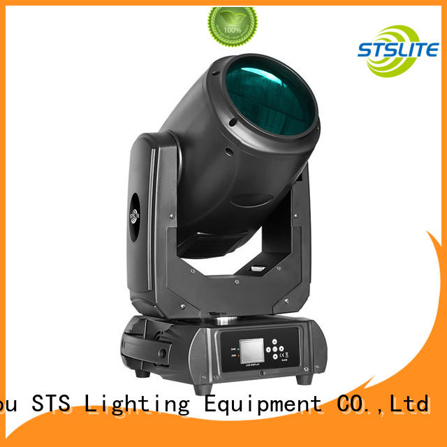 STSLITE gobo wheel moving head wash deluxe for big performance