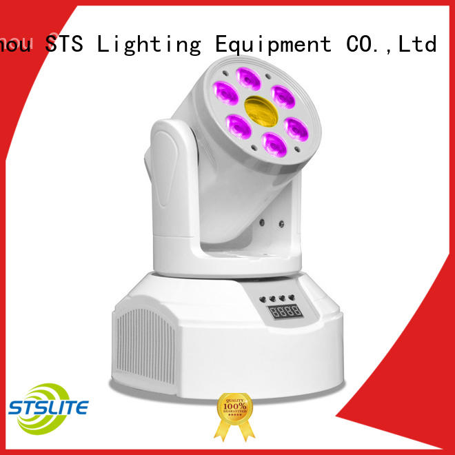 120w sharpy beam moving head light 200b for nightclubs STSLITE
