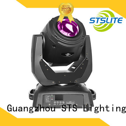 STSLITE 200b mini moving head spot for family party