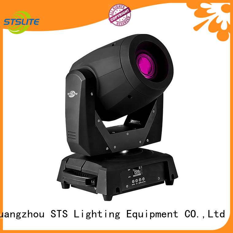 200W LED moving light show lighting auto-mode for churches