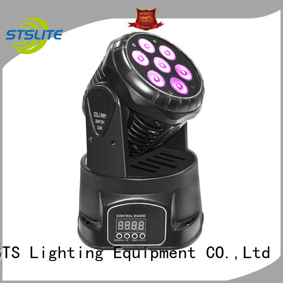 STSLITE wash moving beam 300 factory price for theatre,