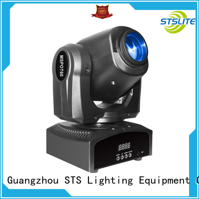 STSLITE 200s moving head stage lights factory price for nightclubs