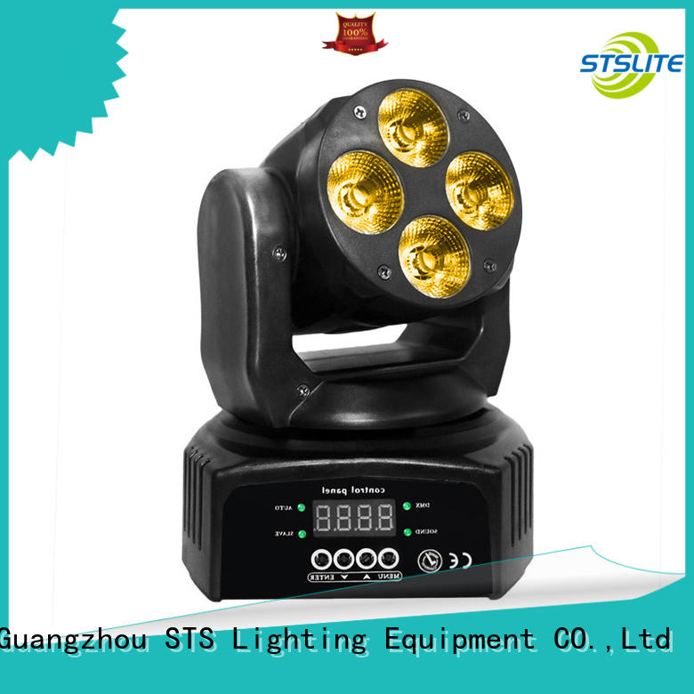 18 led wash lights form China for discotheques STSLITE