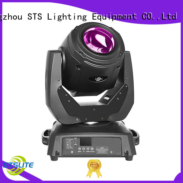 moving light beam 260w(9r)beam family party STSLITE
