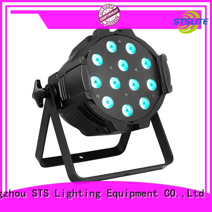 STSLITE professional stage lighting fixtures zoom effect for pub