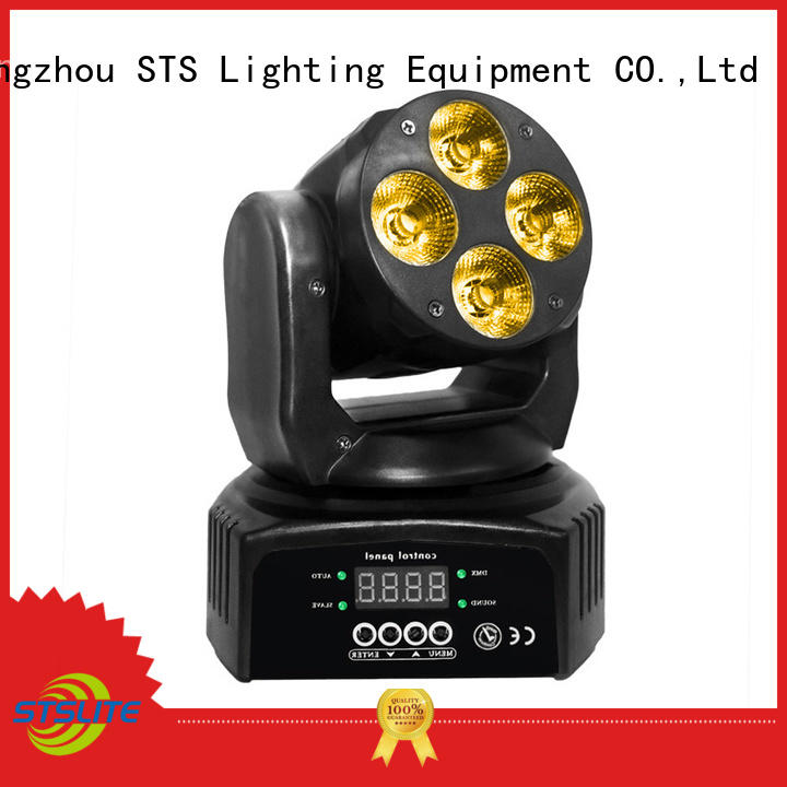 20w led mini moving head wash headmoving discotheques STSLITE