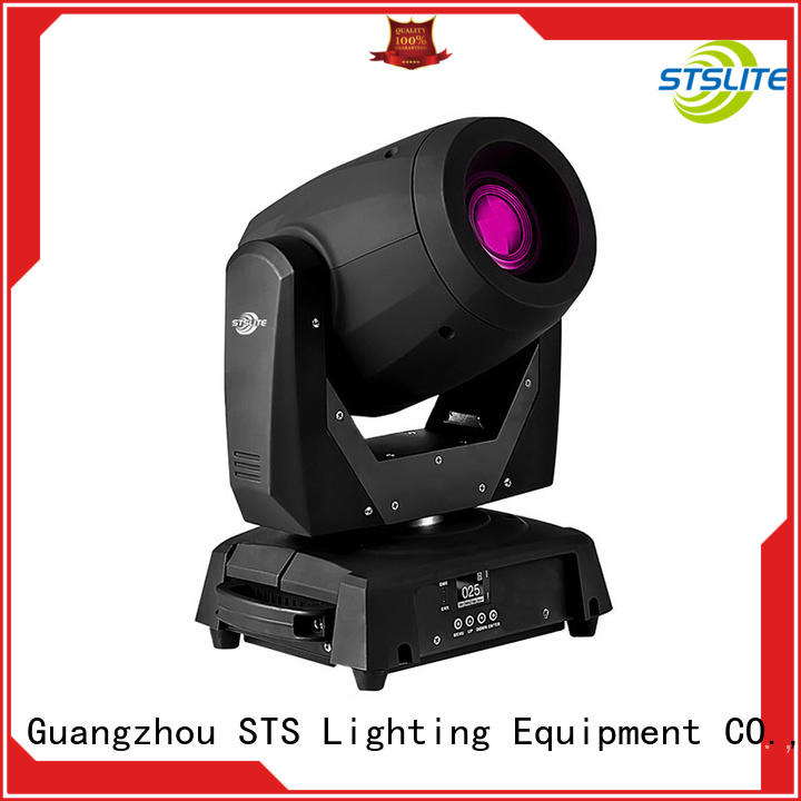 STSLITE dj moving head china factory price for nightclubs