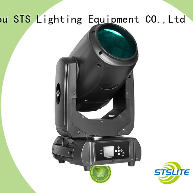 STSLITE headmoving sharpy moving light directly sale for big performance