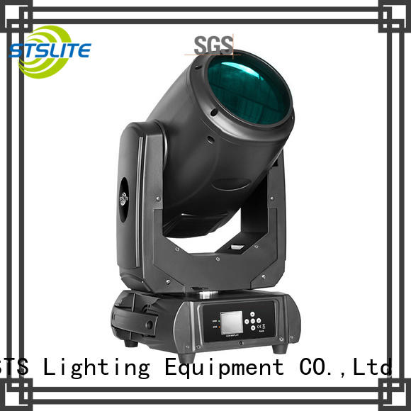 ring beam moving head led deluxe for family party STSLITE