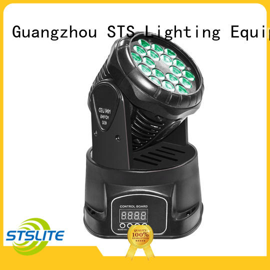 STSLITE professional wash moving head light lighting for theatre,