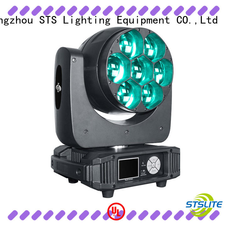 STSLITE rich saturated colours led moving head wash light form China for live show