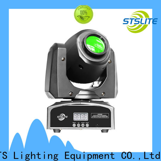 STSLITE 60w outdoor moving head auto-mode for concerts