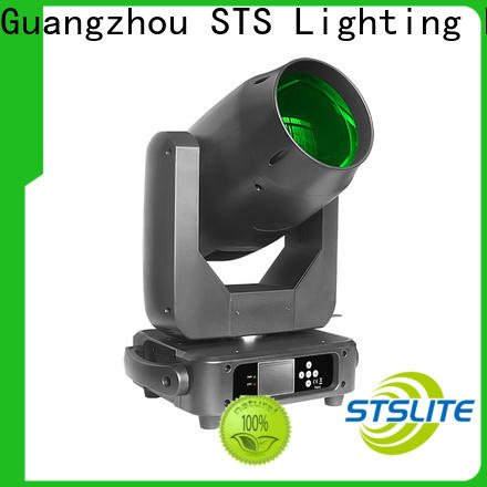 STSLITE 120w moving head lights 75W LED for family party