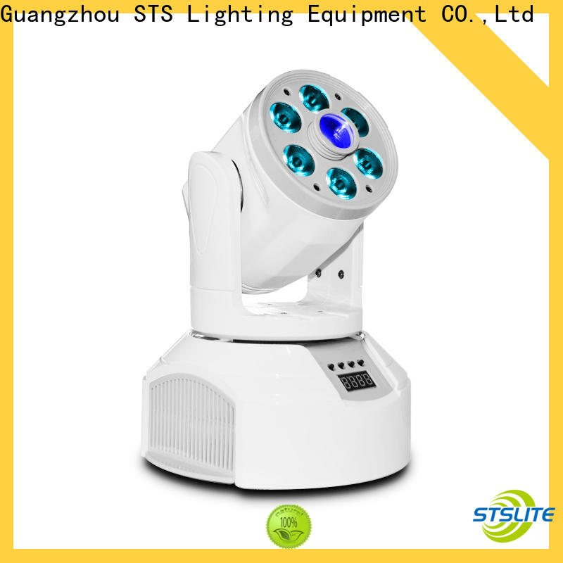 STSLITE 200ii moving head spotlight sound control for concerts