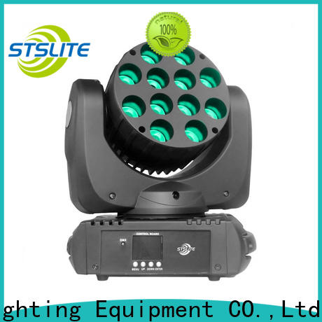 brightness moving head gobo c320 supply for discotheques