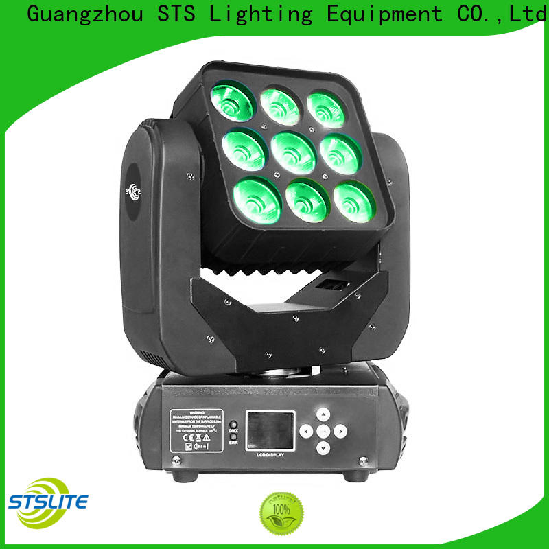 STSLITE brightness beam 200 lighting for discotheques