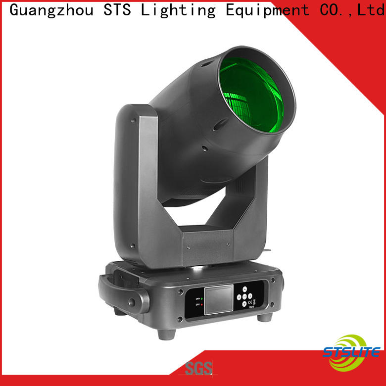 STSLITE light beam 230 directly sale for nightclubs