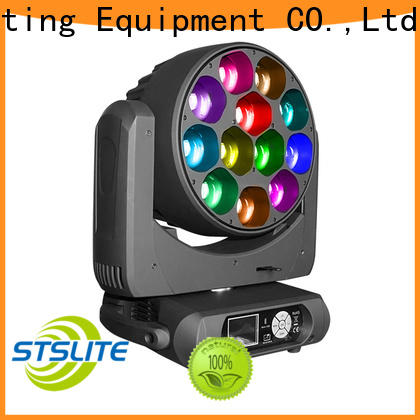 STSLITE electronic moving head ip65 form China for live show