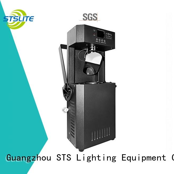 STSLITE effect scanner light effect light