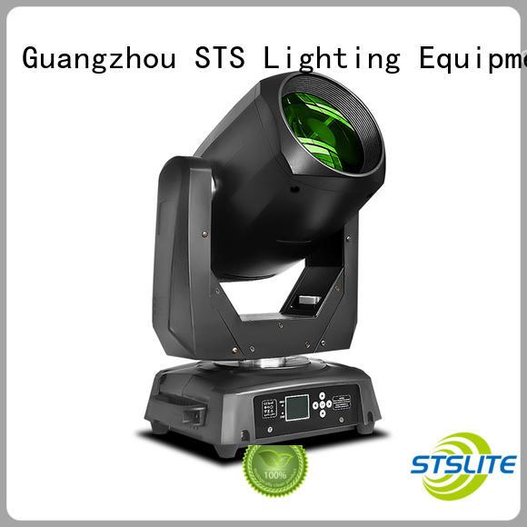 STSLITE 75 dj moving head lights deluxe for big performance