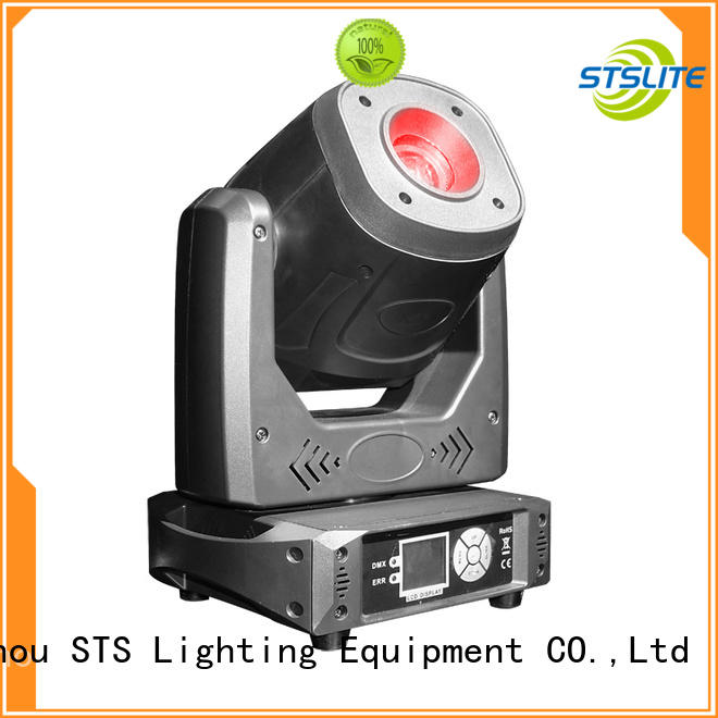 STSLITE lights moving head profile factory price for theaters