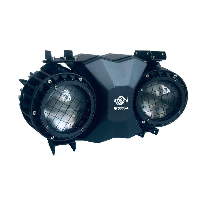 Professional Waterproof Two Eyes 150W RGBW 4in1 LED Wash Audience Light Supplier-STSLITE