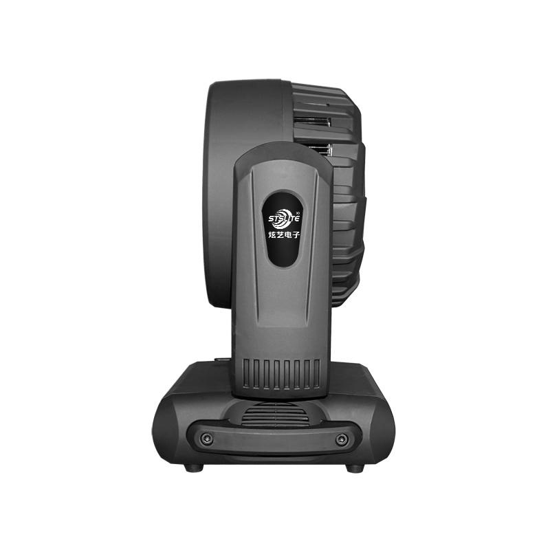 STSLITE professional wash moving head light factory price for discotheques-2