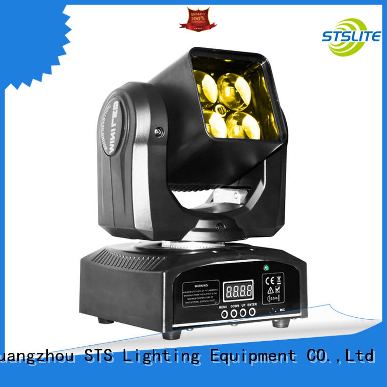 STSLITE zoom disco light for party